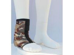 Бандаж на голеностопный сустав ARMOR ARA2401 размер XL, коричневый