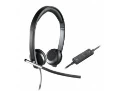 Гарнитура Logitech H650e Stereo (981-000519)