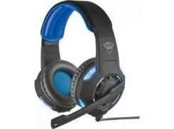 Гарнитура IT TRUST GXT 350 Radius 7.1 Surround headset