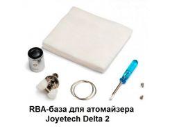RBA-база для атомайзера Joyetech Delta 2