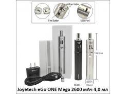 Электронная сигарета Joyetech eGo ONE Mega 2600 мАч 4,0 мл (набор)