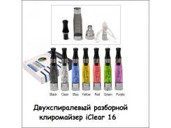 Двухспиралевый разборной клиромайзер iClear 16