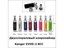Двухспиралевый клиромайзер Kanger EVOD-2 BCC