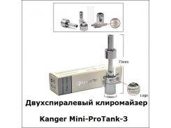 Двухспиралевый клиромайзер Kanger Mini-ProTank-3