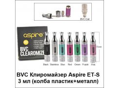 BVC Клиромайзер Aspire ET-S 3 мл (колба пластик+металл)