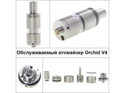 Обслуживаемый атомайзер Orchid V4 (4 мл) Нержавеющая сталь