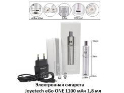 Электронная сигарета Joyetech eGo ONE 1100 мАч 1,8 мл