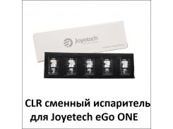 CLR сменный испаритель для Joyetech eGo ONE