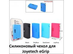 Силиконовый чехол для Joyetech eGrip