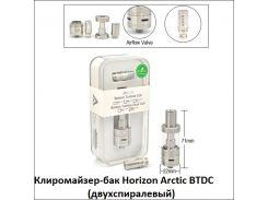 Клиромайзер-бак Horizon Arctic BTDC (Двухспиралевый)