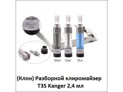 (Клон) Разборной клиромайзер T3S Kanger 2,4 мл