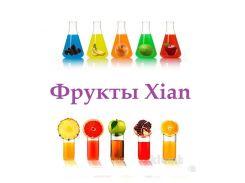 Фруктовые ароматизаторы Xian флакон 10 мл