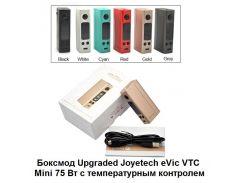 Боксмод Upgraded Joyetech eVic VTC Mini 75 Вт с температурным контролем