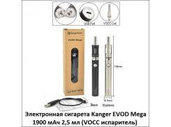 Электронная сигарета Kanger EVOD Mega 1900 мАч 2,5 мл (VOCC испаритель)