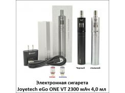 Электронная сигарета Joyetech eGo ONE VT 2300 мАч 4,0 мл (Термоконтроль)