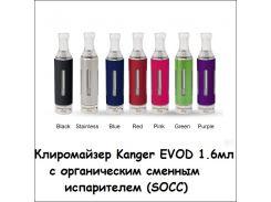 Клиромайзер Kanger EVOD 1.6 мл с органическим сменным испарителем (SOCC)