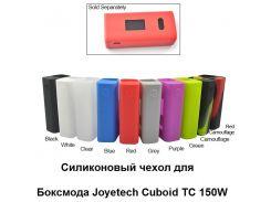 Силиконовый чехол для Боксмода Joyetech Cuboid TC 150W