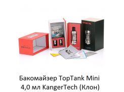 (Клон) Бакомайзер TopTank Mini 4,0 мл KangerTech