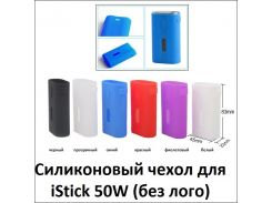 Силиконовый чехол для Eleaf iStick 50W (без лого)