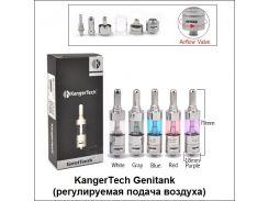 Клиромайзер KangerTech Genitank (регулируемая подача воздуха) (VOCC испаритель)