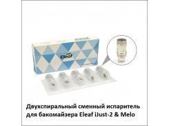 Двухспиральный сменный испаритель для Eleaf iJust S & iJust 2 & ijust 2 Mini & Melo 2 & Melo 3 & Melo 3 Mini & Pico & lemo 3 & Atlantis & Atlantis 2 & Atalantis Mega