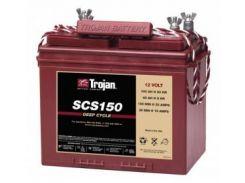 Trojan SCS150