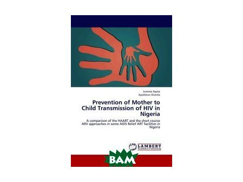 mother to child transmission When an hiv-infected mother passes hiv to her infant during pregnancy, labor and delivery, or breastfeeding (through breast milk) antiretroviral (arv) drugs are given to hiv-infected women during pregnancy and to their infants after birth to reduce the risk of mother-to-child transmission (mtct) of hiv.