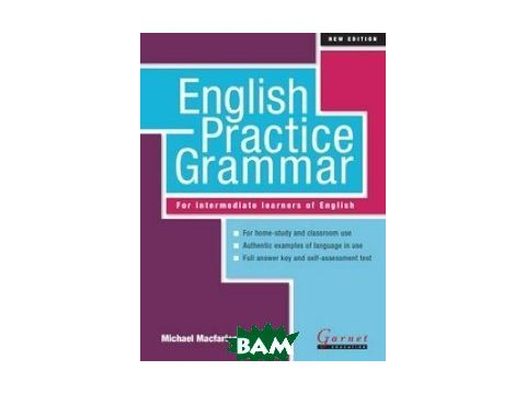English Practice Grammar with Answers