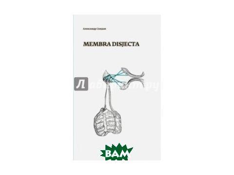 Membra disjecta
