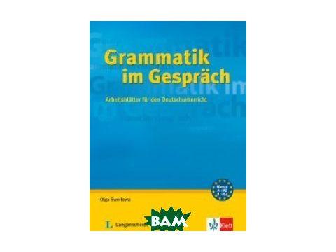 Grammatik im Gespr& 228;ch: Arbeitsbl& 228;tter f& 252;r den Deutschunterricht Киев