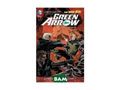 Green Arrow Volume 3: Harrow Киев