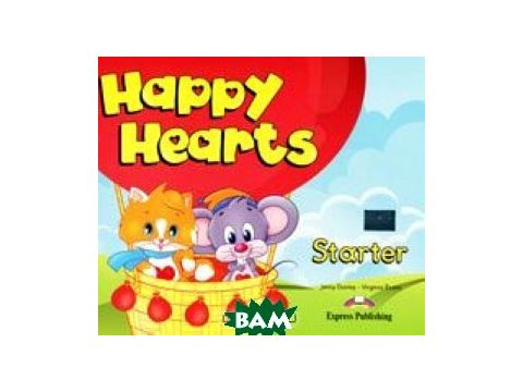Happy Hearts: Starter: Pupil`s Book (+ наклейки) Киев
