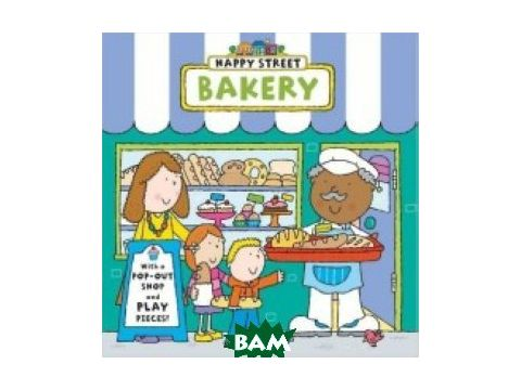 Happy Street: Bakery (board book) Киев