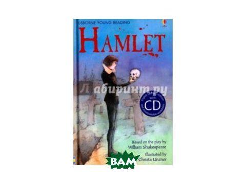 Hamlet (+CD) Киев