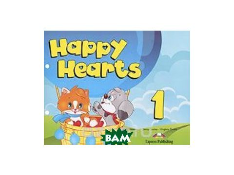 Happy Hearts 1: Pupil's Book (with press outs and stickers) Киев