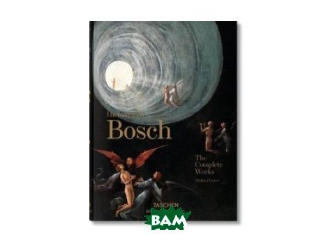 Hieronymus Bosch. The Complete Works Киев