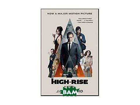 High-Rise: A Novel Киев