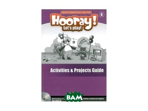 Hooray! Let`s Play! - Level B: Actiitivities&Projects Teacher`s Guide (+ CD-ROM) Киев