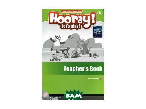 Hooray! Let`s Play! British English. Level A. Teacher s Book (+ 2 Audio CDs) (+ DVD) Киев