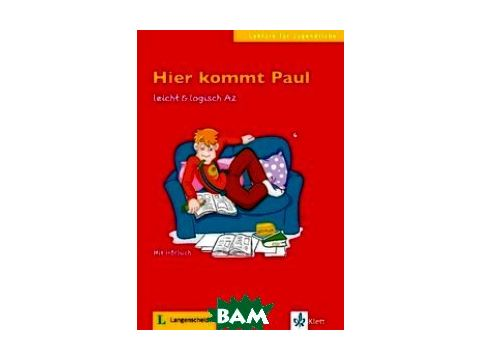 Hier kommt Paul (+ Audio CD) Киев
