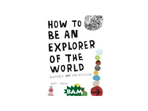 How to be an Explorer of the World Киев