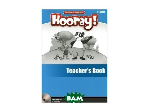 Hooray! Starter. British English. Teacher s Book (+ DVD-ROM) (+ Audio CD) Киев