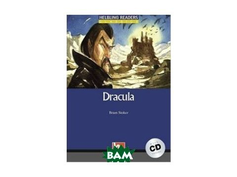 HR Blue - 4. Classics. Dracula (+ Audio CD) Киев