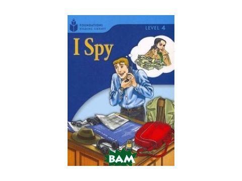 I Spy (изд. 2006 г. ) Киев