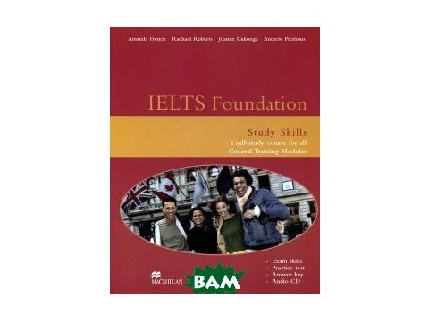 IELTS (International English Language Testing System) General Modules Study Skills Киев