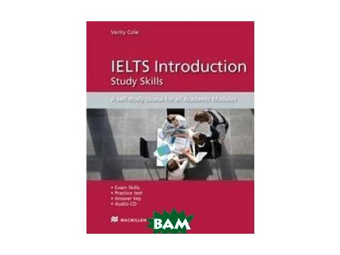 IELTS Introduction: Study Skills Pack Киев