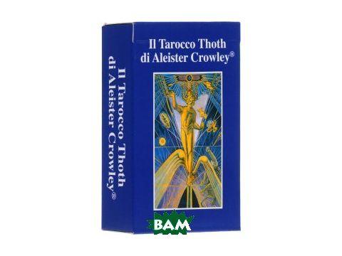 Il Tarocco Thoth di Aleister Crowley Киев