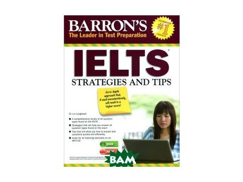 IELTS Strategies and Tips (+ Audio CD) Киев