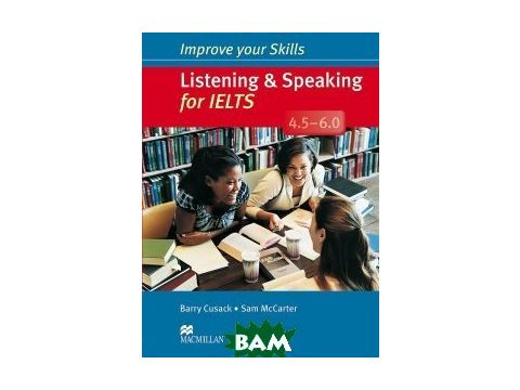 Improve Your Skills: Listening&Speaking for IELTS 4.5-6.0 Student`s Book without Key Pack Киев