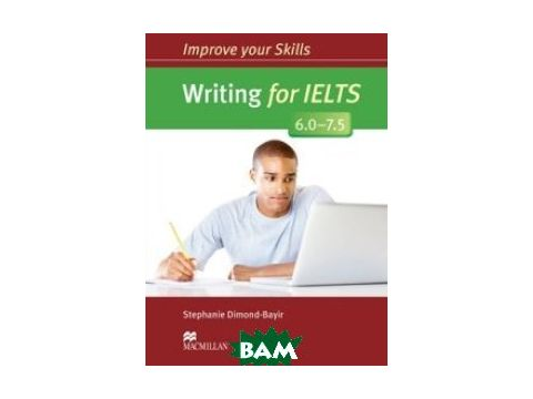Improve Your Writing Skills for IELTS 6-7.5 SB Book without key Киев